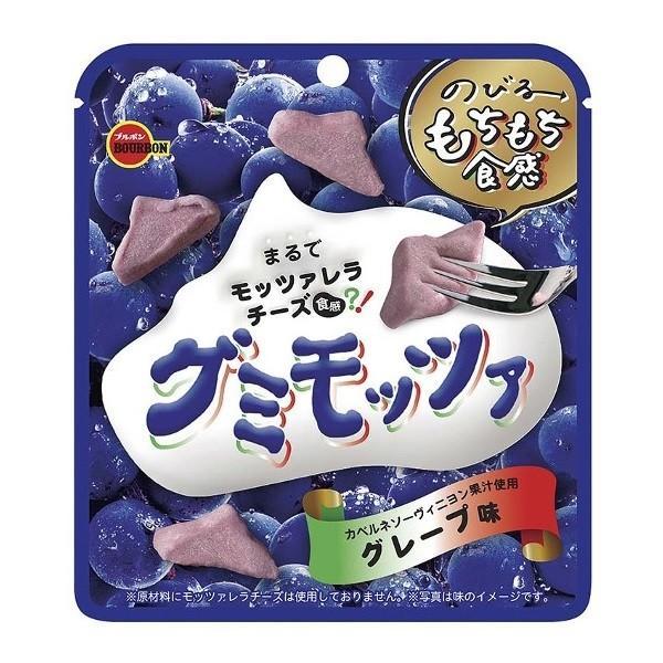 グミモッツァ グレープ味 40g×10袋入り×5BOX ブルボン モッツァレラチーズ食感のグミ