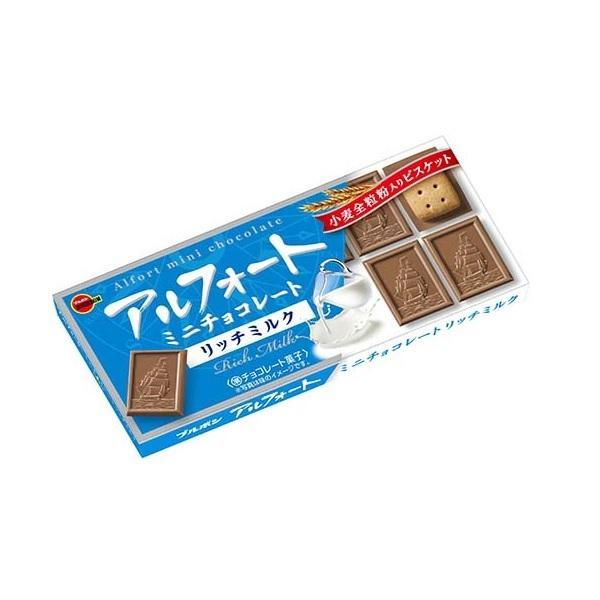 アルフォート ミニチョコレート リッチミルク 10個