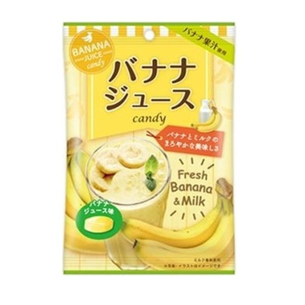 バナナジュースcandy 70g×10袋 扇雀飴本舗 バナナ果汁使用