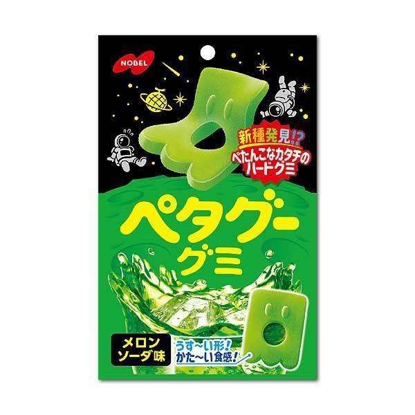 ペタグー メロンソーダ ハードタイプのグミキャンデー 6袋入り5BOX ノーベル製菓