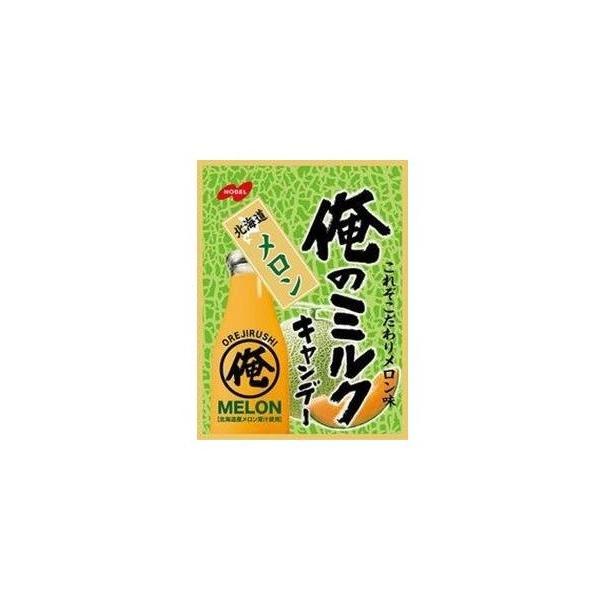 俺のミルク 北海道メロン キャンデー 80g×6袋 袋タイプ ノーベル製菓