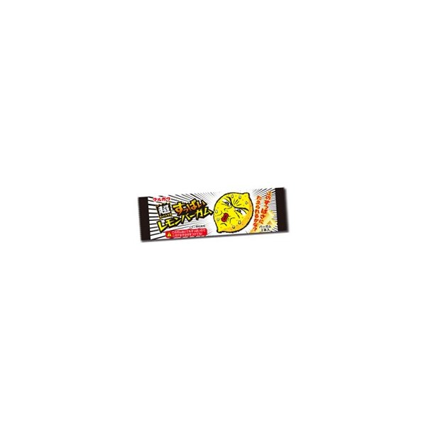 【特価】マルカワ 超すっぱい レモンバーガム 20入【駄菓子・ガム】 20入
