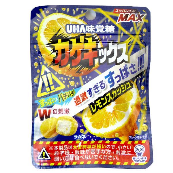 カゲキックス レモンスカッシュ 10袋入り1BOX UHA味覚糖