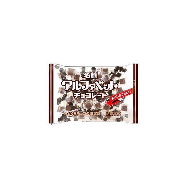 アルファベットチョコレート 191g×6袋 名糖産業 徳用大袋チョコ【夏季クール便配送(別途220円〜】