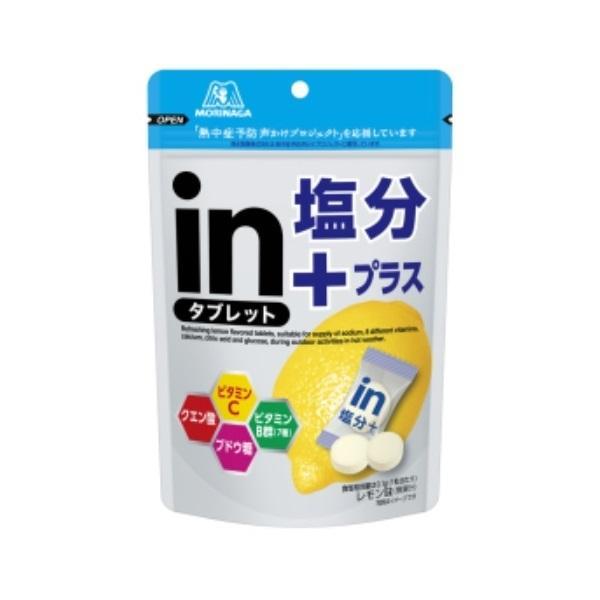 inタブレット塩分プラス タブレット  80g 森永製菓 熱中症対策に 塩分チャージ