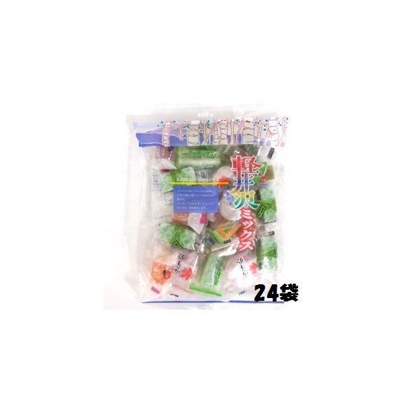 丸三玉木屋 軽井沢ミックス 240g×24袋 和菓子・半生菓子詰合せ