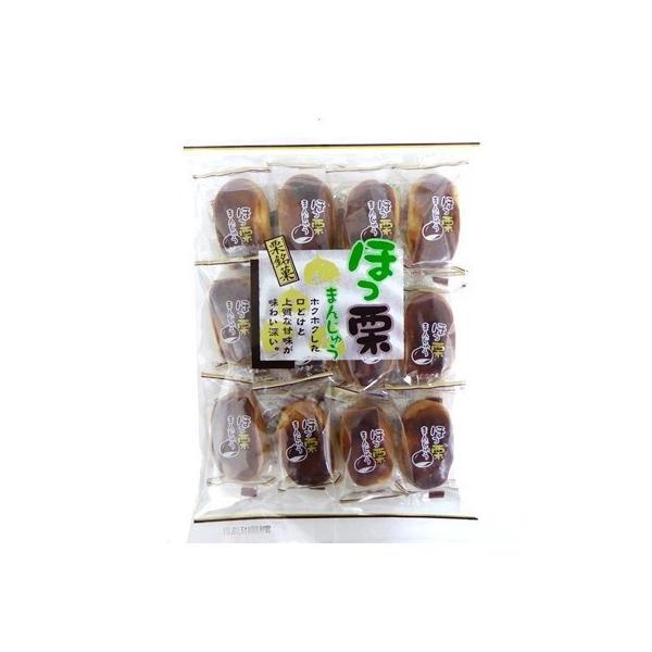 丸三玉木屋 ほっ栗まんじゅう 12個入×24袋 栗銘菓 個装 和菓子・半生菓子