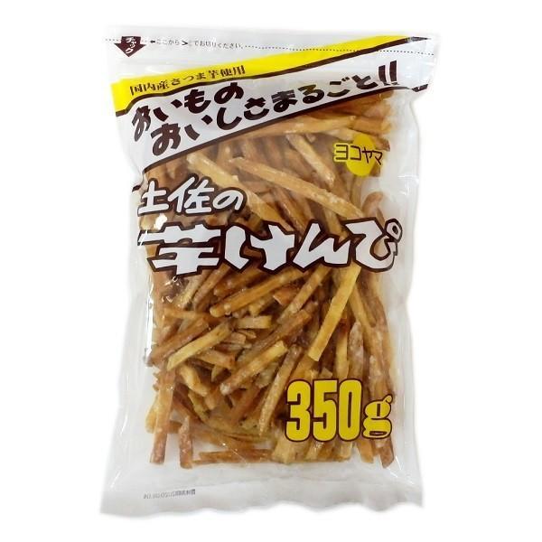 土佐の芋けんぴ 290g×6袋 徳用サイズ 横山食品 国内産さつまいも使用