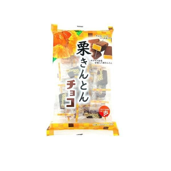 津山屋 栗きんとんチョコ 120g×12袋 寒天ゼリー 津山屋製菓 期間限定品
