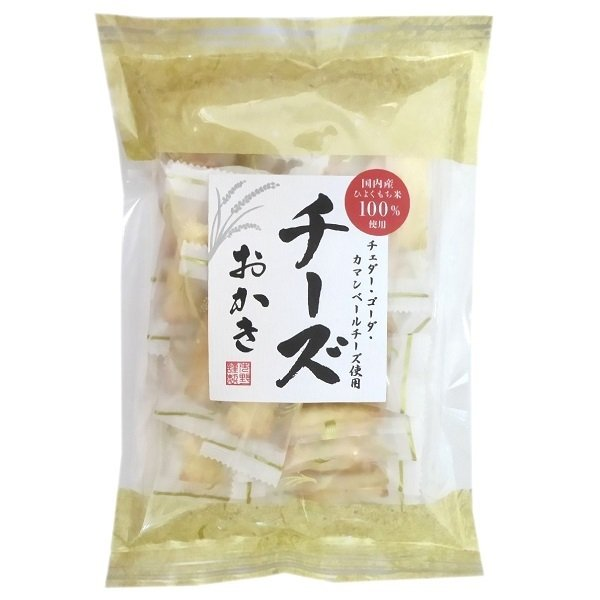 市野製菓 チーズおかき 54g×1袋 佐賀県産ひよくもち米100%使用