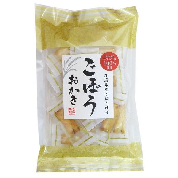 市野製菓 ごぼうおかき 54g×1袋 佐賀県産ひよくもち米100%使用
