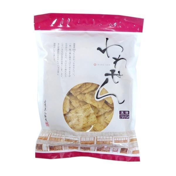金澤兼六製菓 われせん 黒糖ごまざらめ 200g×30袋 割れせんべい 国産米100% 代引き不可