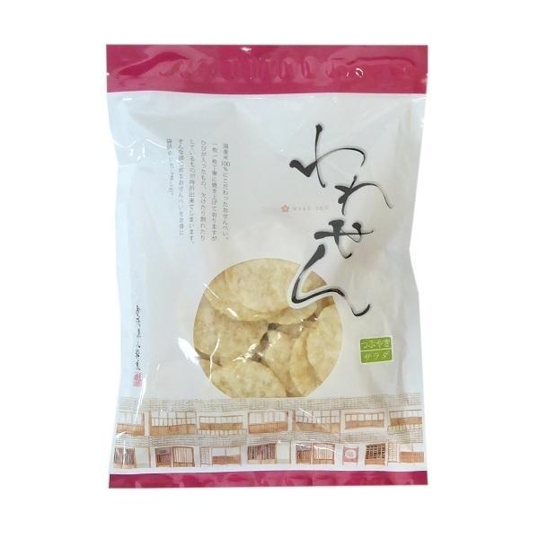金澤兼六製菓 われせん つぶやきサラダ 200g×30袋 割れせんべい 国産米100% 代引き不可