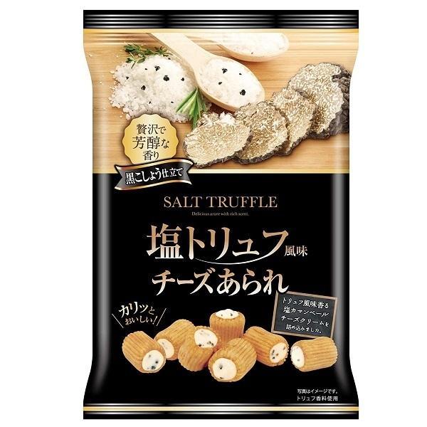きらら 塩トリュフ風味 チーズあられ 45g ×6袋 カマンベールチーズ 黒こしょう仕立て