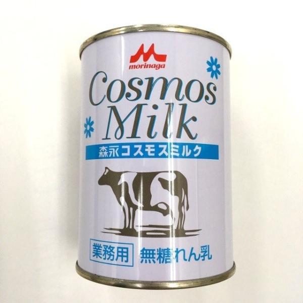 【常温発送】森永 コスモスミルク(エバミルク) 411g 業務用 無糖れん乳|mizta-y