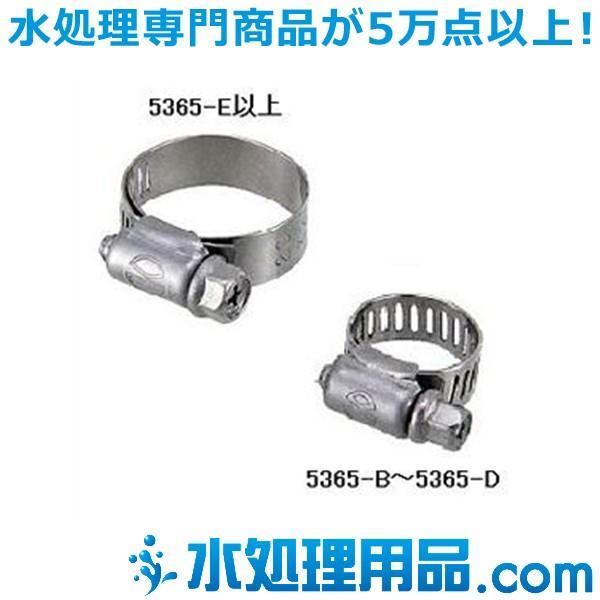 カクダイ オールステンレスバンド 32-50mm 5365-G