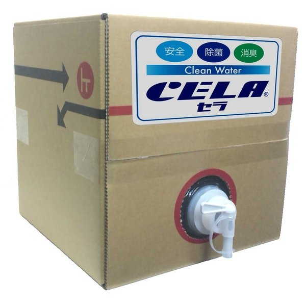 弱酸性次亜塩素酸水CELAキュービテナー20L + 300ml入りスプレーボトル3本セット|mizudamashii|02