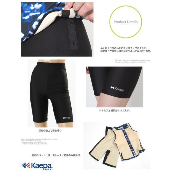 レディース フィットネス水着 セパレーツ・大きいサイズ 女性 kaepa ケイパ 1045-984 (特別価格につき交換返品不可)|mizugi|03