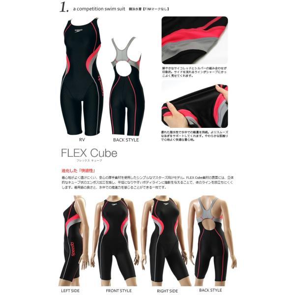 【送料無料】 FINAマークなし 第17弾 レディース 競泳水着 スピード 5点セット 【F】|mizugi|02