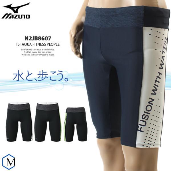 メンズ フィットネス水着 mizuno ミズノ N2JB8607|mizugi