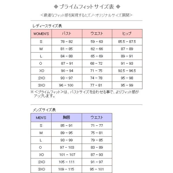 メンズ フィットネス水着 mizuno ミズノ N2JB8607|mizugi|04