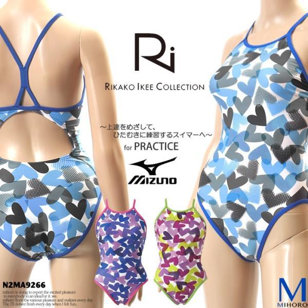 レディース 競泳練習用水着 mizuno ミズノ N2MA9266|mizugi