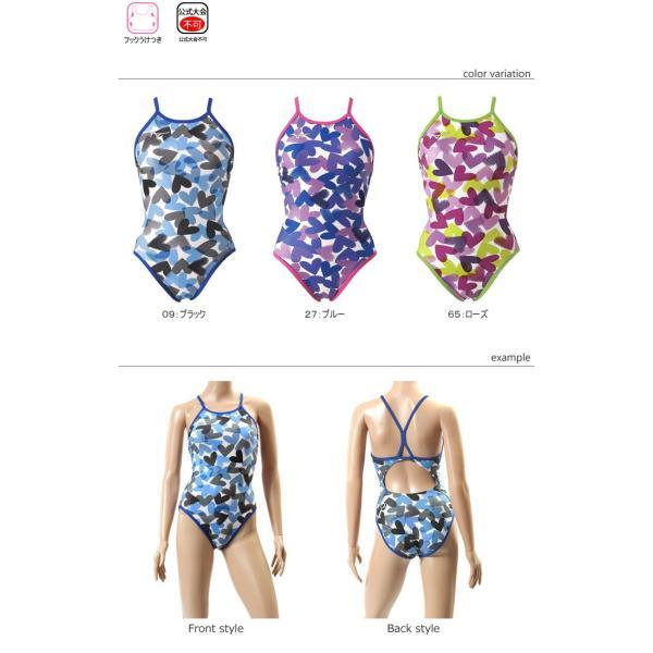 レディース 競泳練習用水着 mizuno ミズノ N2MA9266|mizugi|02