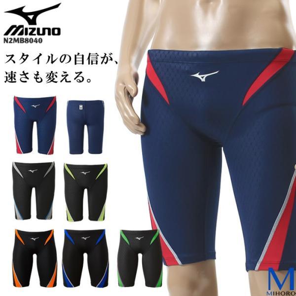 FINAマークあり メンズ 競泳水着 mizuno ミズノ N2MB8040|mizugi