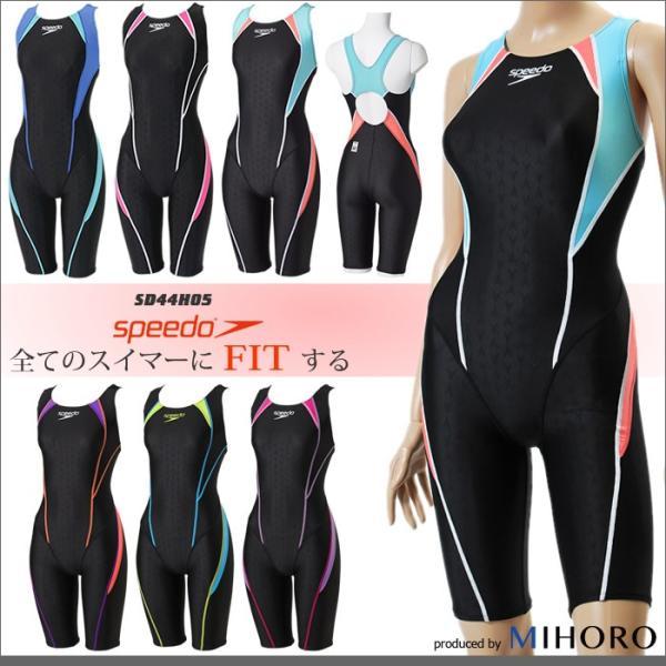 【到着後レビューで送料無料】 FINAマークあり レディース 競泳水着 スピード SD44H05|mizugi