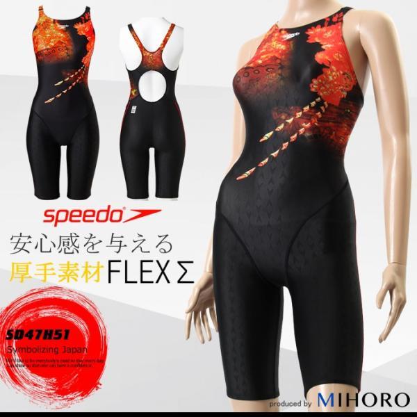 FINAマークあり レディース 競泳水着 スピード SD47H51|mizugi
