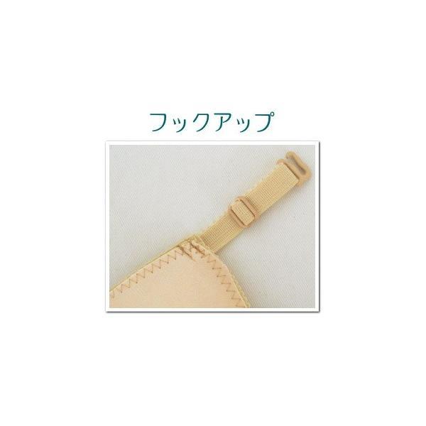 スイムカップ(ひっかけパット) speedo(スピード) SD97U01|mizugi|02