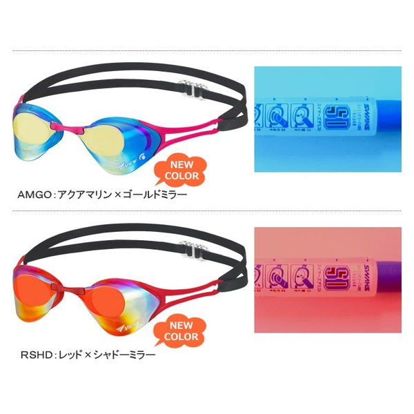 FINA承認モデル クッションなし 競泳用スイムゴーグル ミラーレンズ Blade ZERO ブレードゼロ <VIEW(ビュー)> V127SAM|mizugi|03
