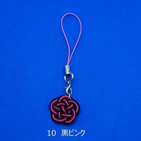 水引 ストラップ 10色|mizuhiki-yuhafu|11
