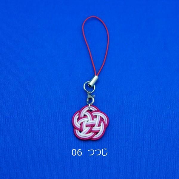 水引 ストラップ 10色|mizuhiki-yuhafu|07
