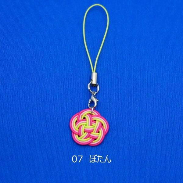 水引 ストラップ 10色|mizuhiki-yuhafu|08