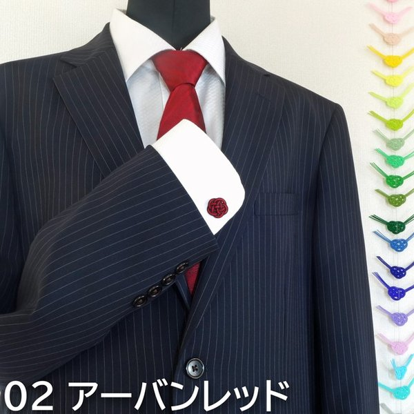 水引 カフスボタン 8色|mizuhiki-yuhafu|12