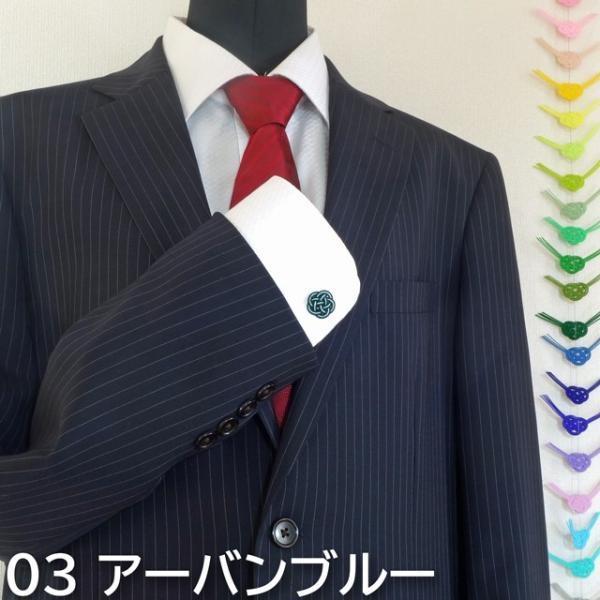 水引 カフスボタン 8色|mizuhiki-yuhafu|13