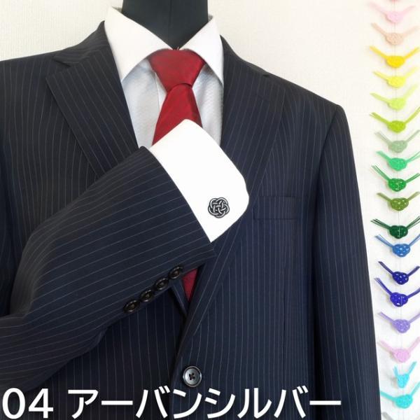 水引 カフスボタン 8色|mizuhiki-yuhafu|14