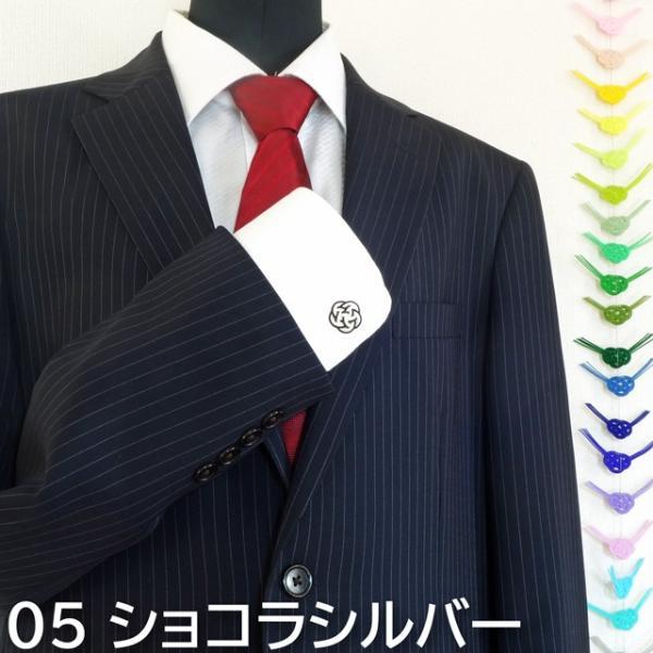 水引 カフスボタン 8色|mizuhiki-yuhafu|15