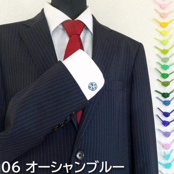 水引 カフスボタン 8色|mizuhiki-yuhafu|16
