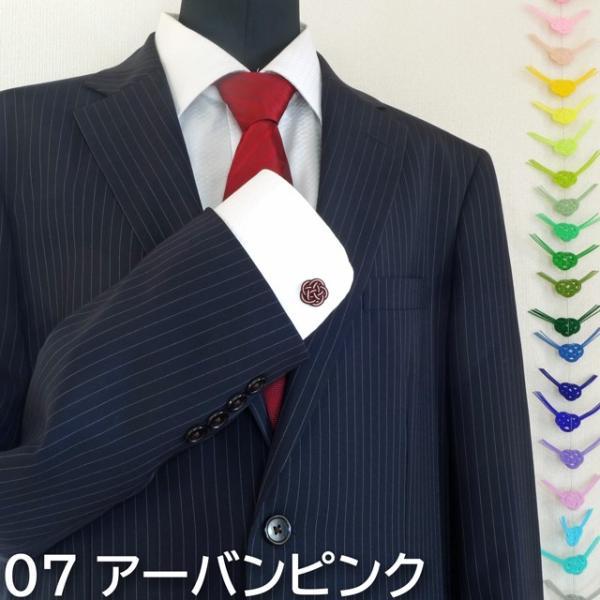 水引 カフスボタン 8色|mizuhiki-yuhafu|17