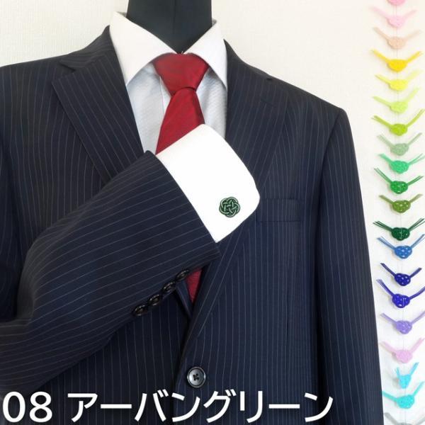 水引 カフスボタン 8色|mizuhiki-yuhafu|18
