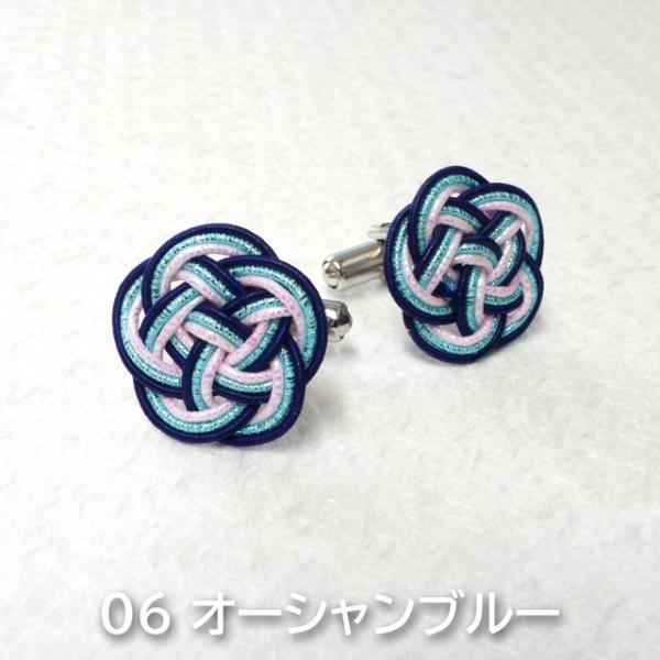 水引 カフスボタン 8色|mizuhiki-yuhafu|07