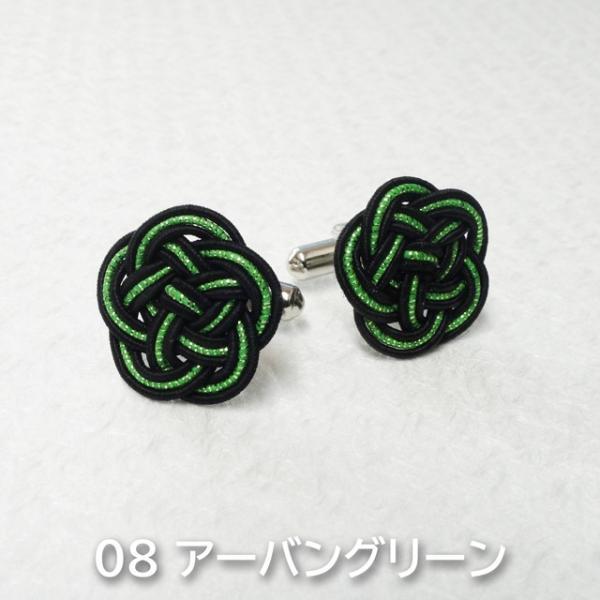 水引 カフスボタン 8色|mizuhiki-yuhafu|09