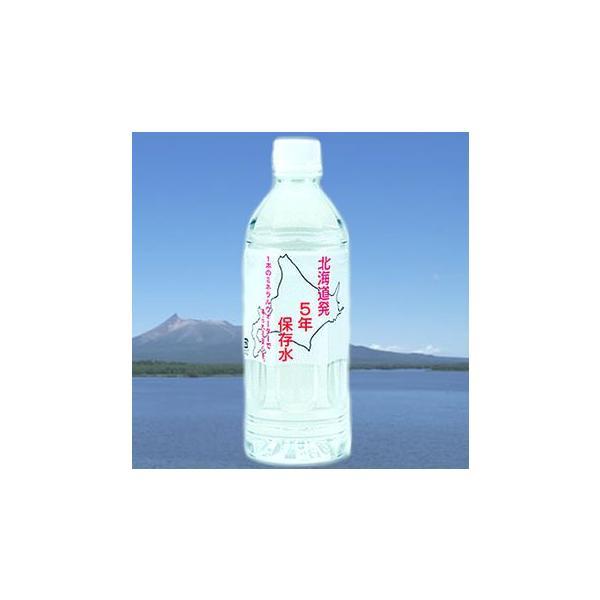 【保存水・備蓄水】天然水をメーカー直送でお届け!(受注生産品もあり) :水広場