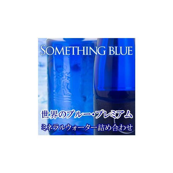 迷ったらコレ!名水専門店【おススメ天然水】水広場