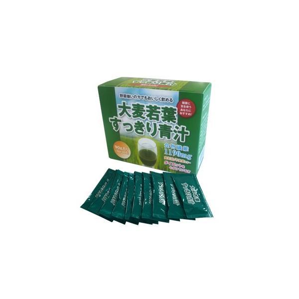 ミズケン 大麦若葉 すっきり青汁 ビタミン ミネラル 食物繊維 美味しい 3g×30包入り 約1カ月分|mizuken-yahuu|02