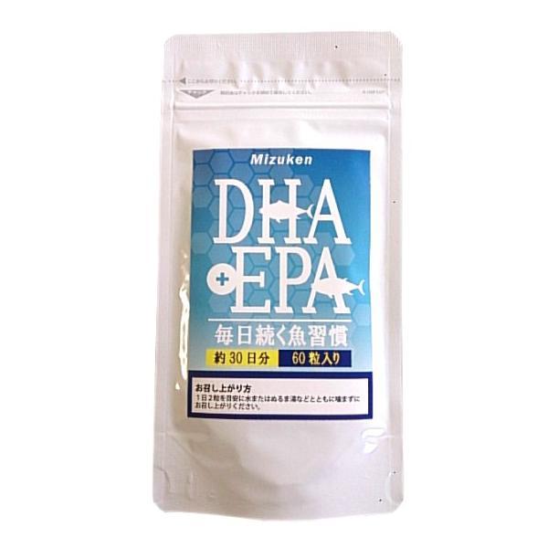 ミズケン DHA+EPA 60粒入り 約1カ月分 ビタミンE サプリメント ※ネコポスの場合は代引き不可|mizuken-yahuu|02
