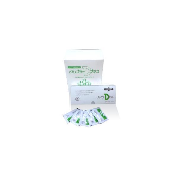 サプリメント クレプシーDプラス 2.5g×50包入り化粧箱×3箱セット(375g)|mizuken-yahuu|02