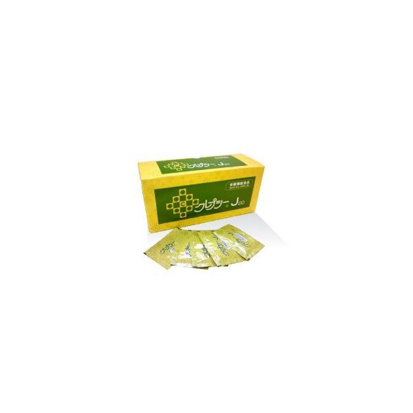 サプリメント クレプシーJ20(大)5g×100包入り化粧箱(500g)|mizuken-yahuu|02